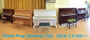 PianoPrepSummerFair2016.jpg